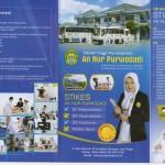 Cara Persiapan Kuliah ke Jermandari Purwodadi Kabupaten Grobogan Terkini